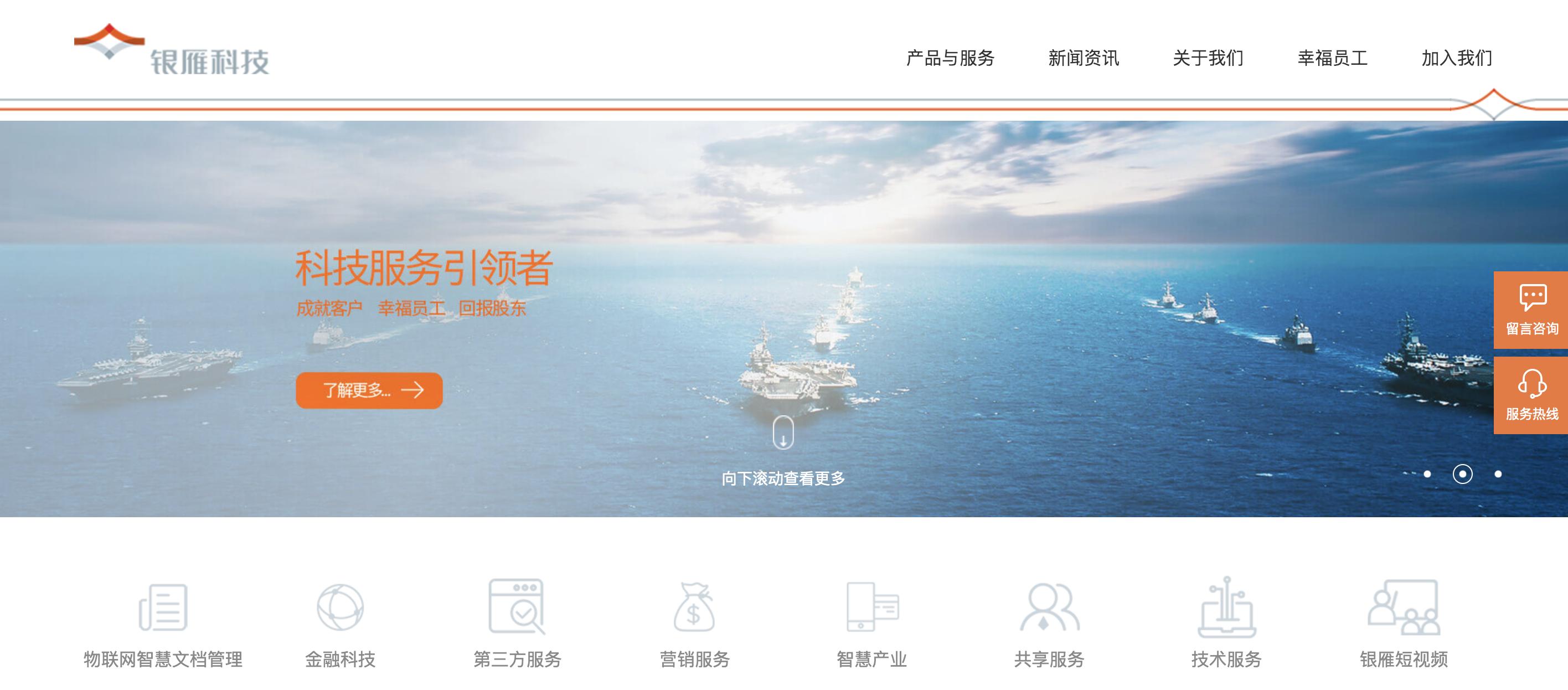 logo扁平瘦长的公司网站怎么设计高大上